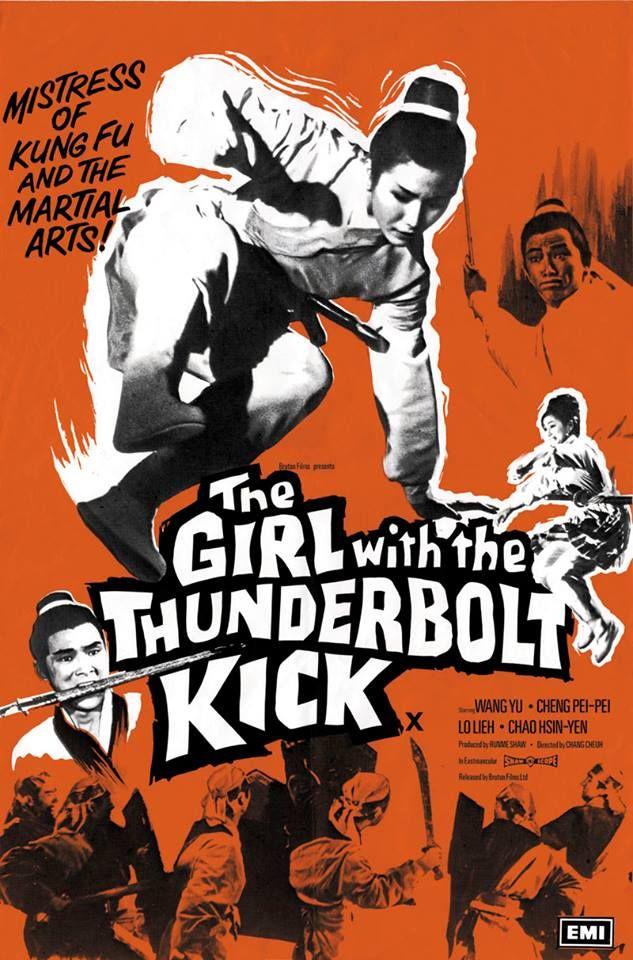 HK movie poster