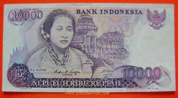 10000 Rupiah banknote Indonesia 1985