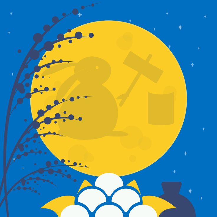 Tsukimi / 月見, a Japanese festival that's all about the moon! #japanfestivals