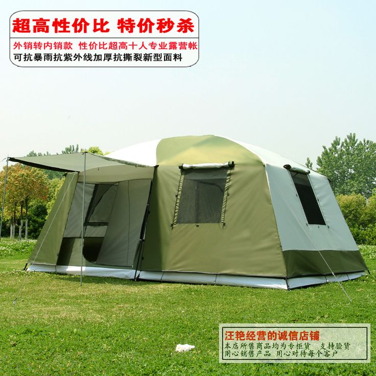 2 bedroom 1 living room big UV family camping tent