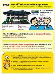 Easy to Learn Korean 1251 - World Taekwondo Headquarters.