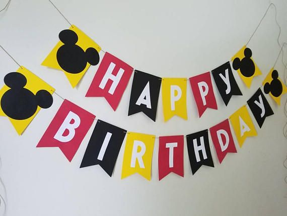 Hey, I found this really awesome Etsy listing at https://www.etsy.com/listing/515255460/large-mickey-happy-birthday-banner