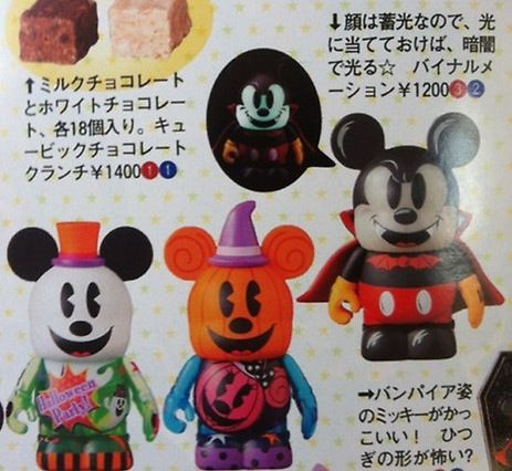 24 best Holiday/Events Vinylmation Exclusives images on ...