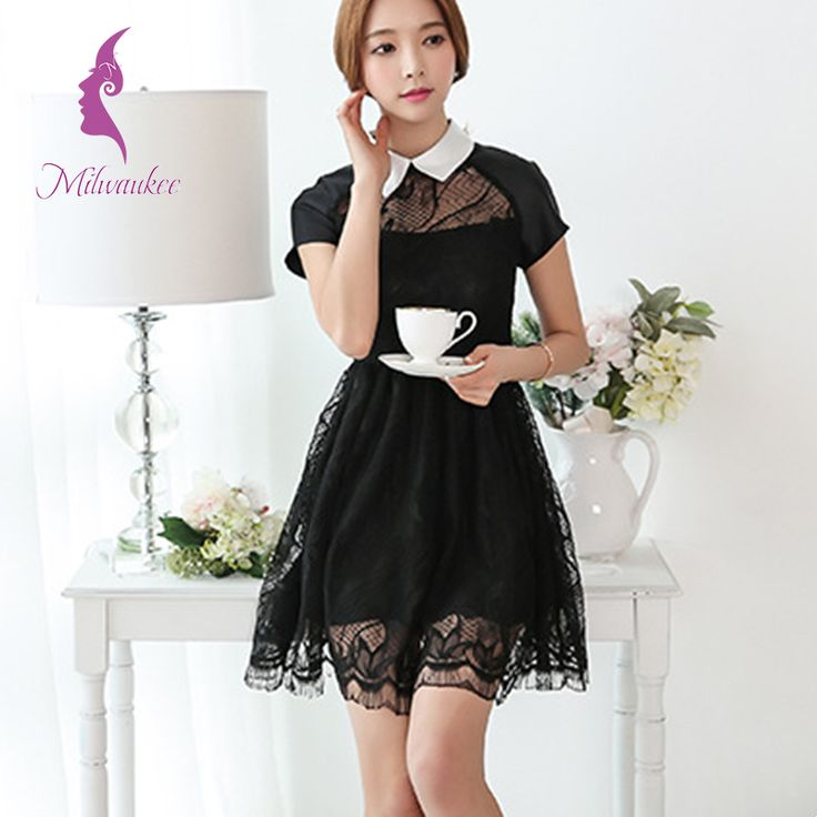 Купить платье корейское