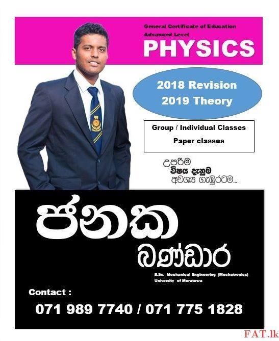 Janaka (පුරුෂ) - B.Sc. Mechanical Engineering, University of Moratuwa.ස්ථානයන්: ගල්කිස්ස, නුගේගොඩ, පානදුර, පිළියන්දල, මහරගම, මොරටුව