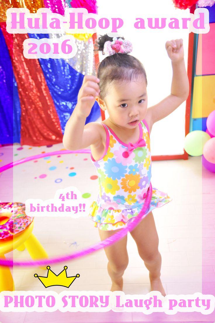 第7回 L-1 グランプリ☆  KING OF Laugh party 2016♡♡♡  ラフパWebサイトにて掲載中♡  #4歳 #かわいい #おしゃれ #love #cute #happy #カラフル #ポップ #キラキラ #フラフープ #上手 #pretty #笑顔 #smile #kids #子供 #バースデー #誕生日 #birrthday #誕生会 #パーティー #記念日 #家族...