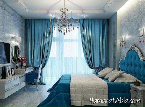 Muhteşem Mavi Yatak Odası Tasarımı!