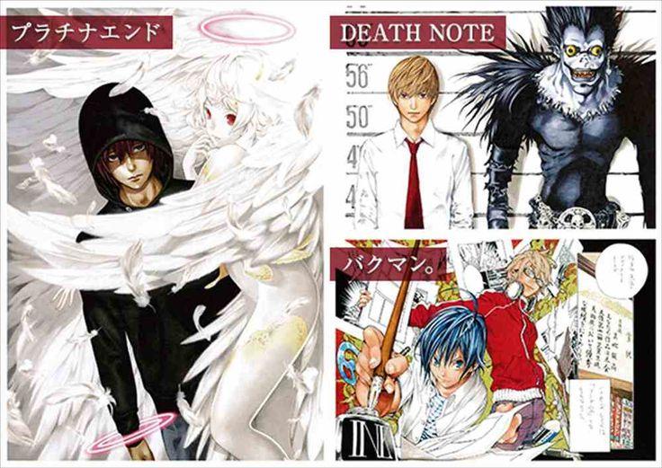 Death Note Bakuman Platinum End Art Work x3 Tsugumi Ohba x Takeshi Obata F/S