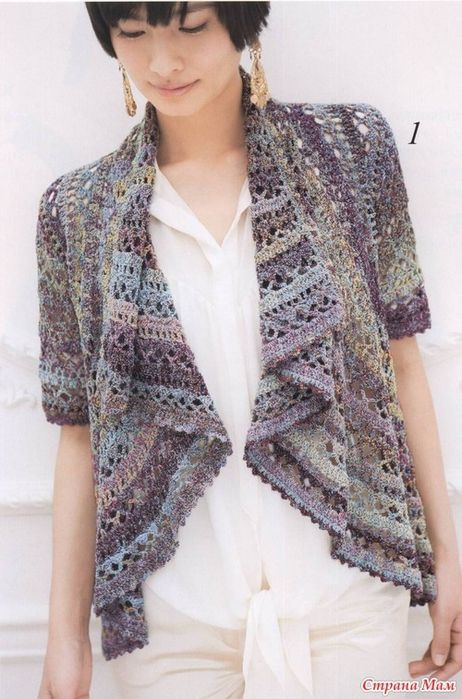 680 Best Crochet Sweaters Amp Jackets Images On Pinterest
