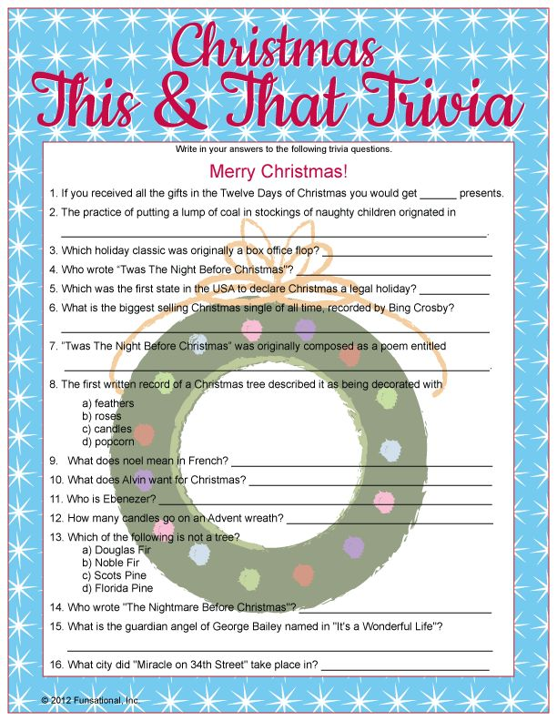 Christmas This & That Trivia