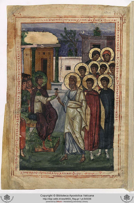 450v Eleazaris cum septem fratribus Machabeis eorumque matre apud Antiochum iudicem pictura