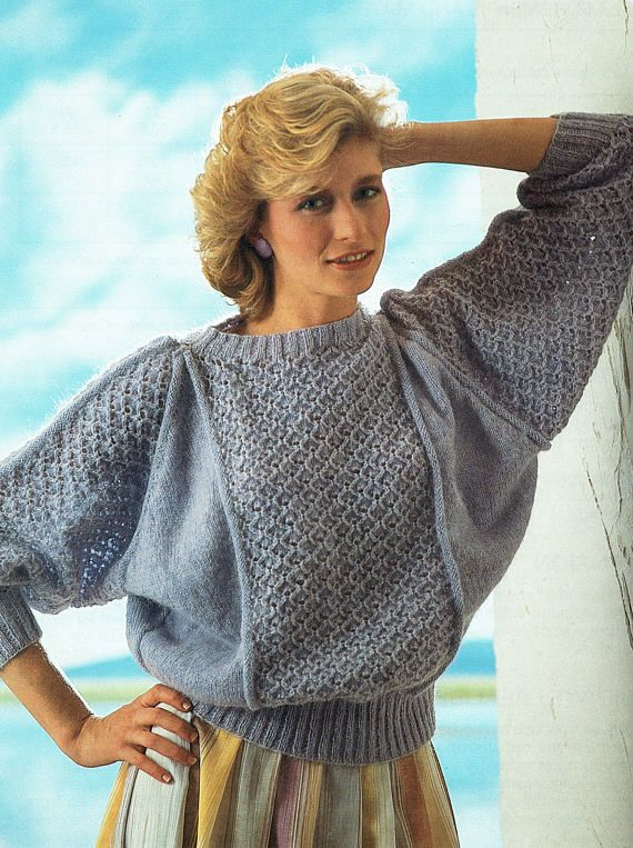 PDF Vintage 1980s Womens Ladies Knitting Pattern Batwing