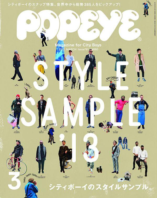 Popeye Magazine | Lagom Design