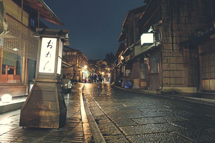 Japan Kyoto . 日本.京都 After rain.Ninen-zaka and San'nen-zaka approaches 雨後夜晚的二年坂 DSC_5496   Flickr - Photo Sharing!