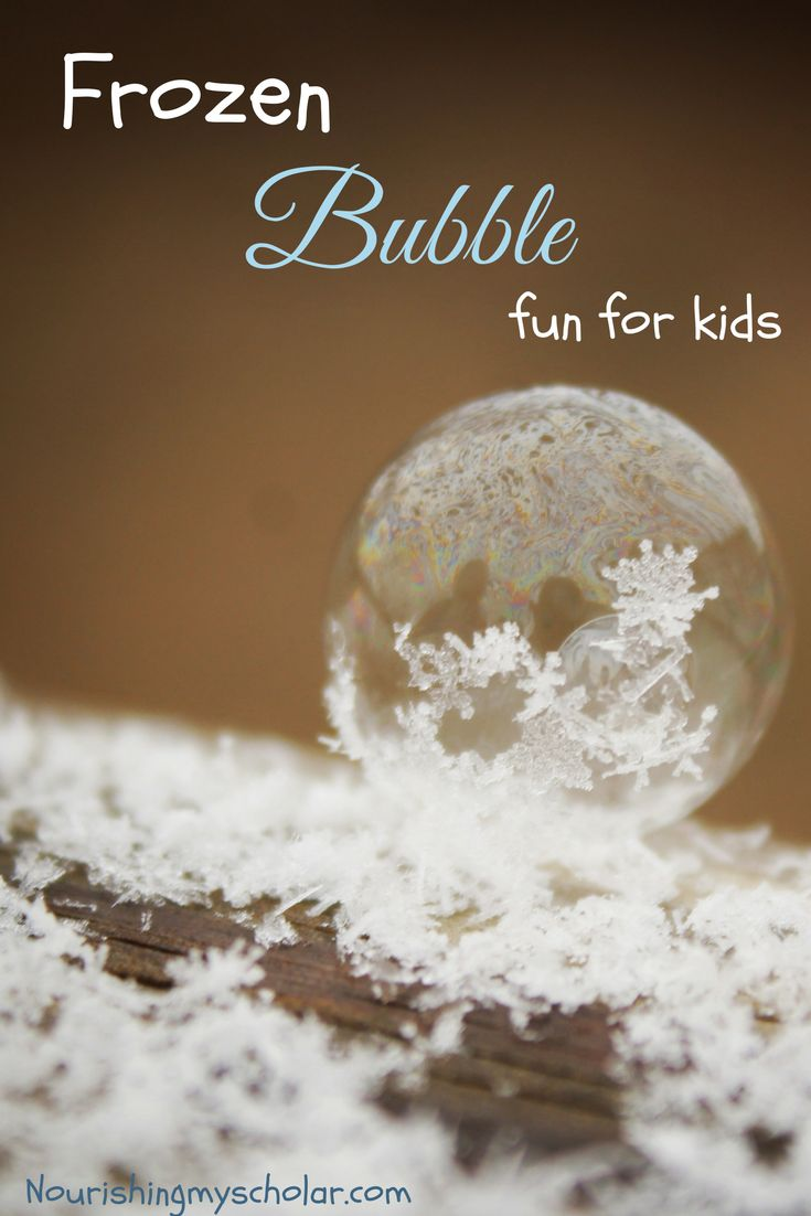 Frozen Bubble Fun for Kids: Did you know that you could freeze bubbles? We discovered the joy of frozen bubbles during our last snow! As long as your temperatures are below 32 degrees Fahrenheit, then you too can enjoy some frozen bubble fun with the kids