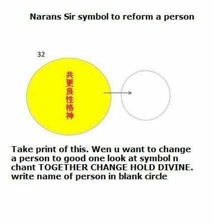 Reform a person