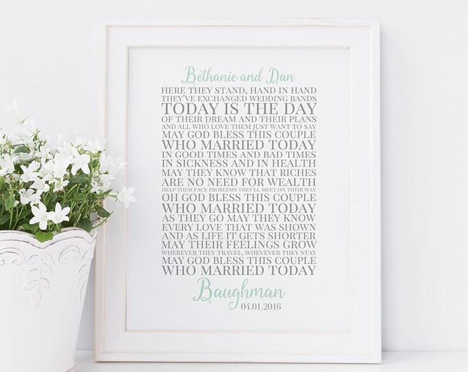 marriage blessing printable marriage prayer personalized wedding gift bridal shower gift wedding gifts for couple marriage gift