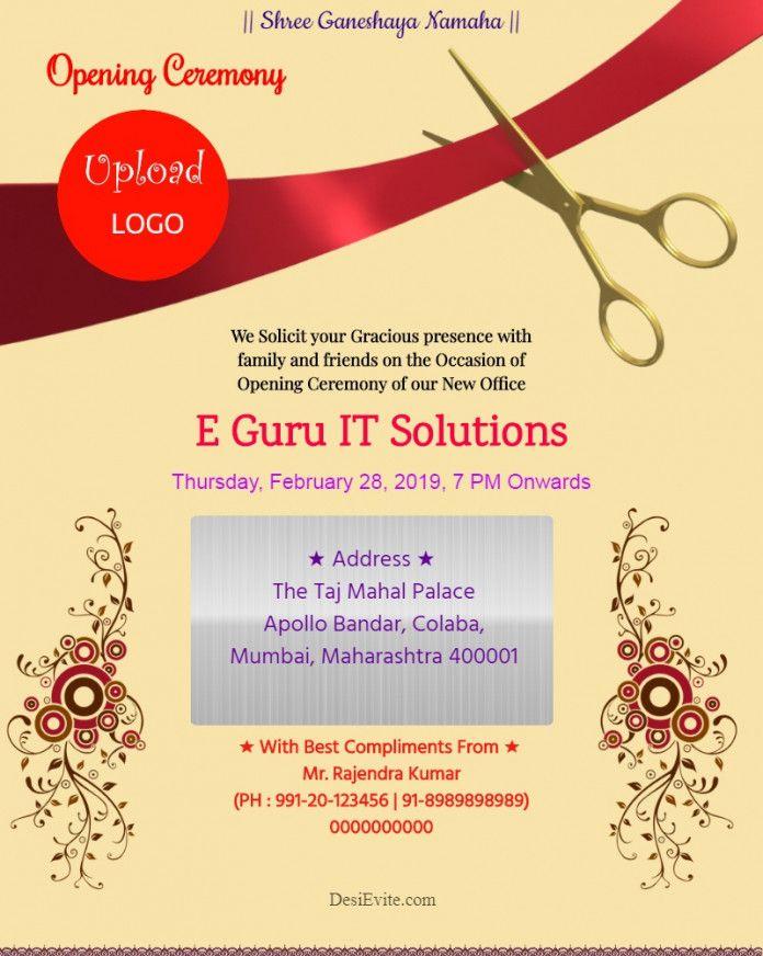 Exhibition Invitation Card Design Online Invitation Card Format Invitation Card Sample Grand Opening Invitations