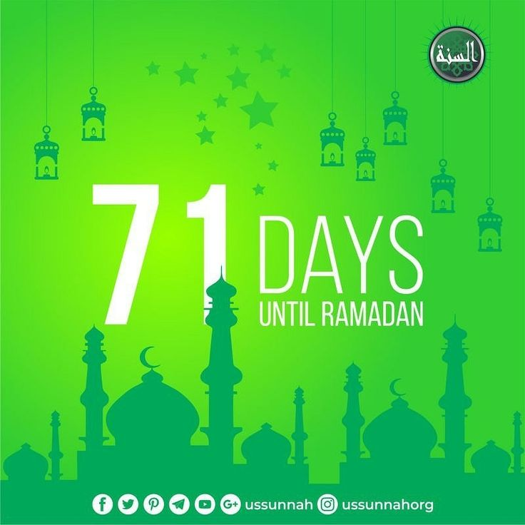 """71 Days until Ramadan  The Messenger of Allah ﷺ said:  """"What you feed yourself is sadaqa for you. What you feed your child is sadaqa for you. What you feed your wife is sadaqa is for you. What you feed your servant is sadaqa for you.""""  [Sahih. al-Adab al-Mufrad.]  The us-Sunnah Foundation (@ussunnah) has a 100% donation policy, which means every dollar goes to the most needy. Immediate relief combined with self-sustaining long-term solutions. Donate any whatever you can now at…"""