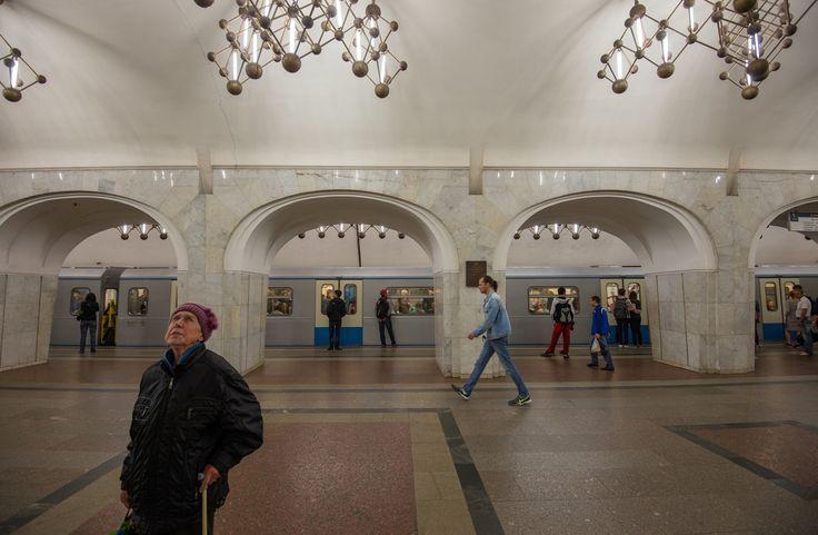 Στάση μετρό Mendelevskaya