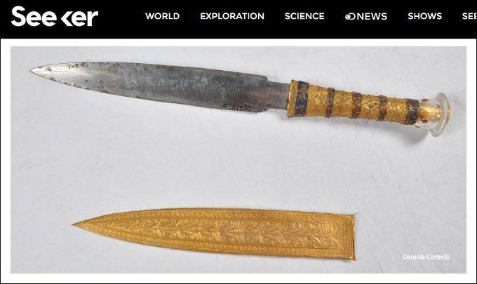 過去にトカナが報じたとおり、古代エジプト人たちは、地球に落下した隕石を用いて宝飾品を作っていたことが判明している。そして今回、彼らが隕石を用いた武器さえも生み出していたことが最新の研究によって判明し、注目を集めているようだ。しかもその証拠が、あのツタンカーメンの墓から出土したナイフにあったというの…