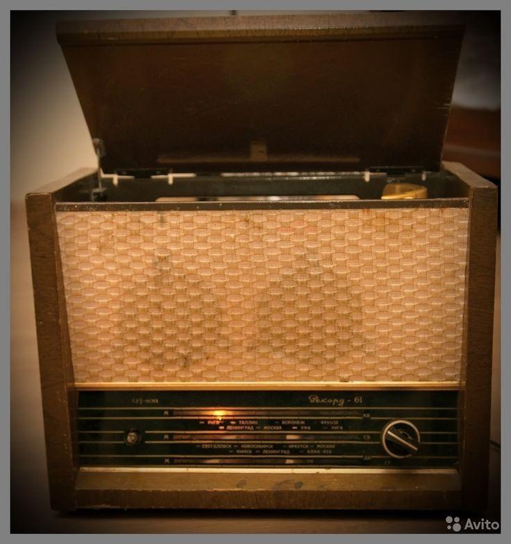Продам Радиола Рекорд -61 за 2000 руб. http://kovrov.city/wboard-view-4888.html  состояние рабочее...радио шумит-нет антенны