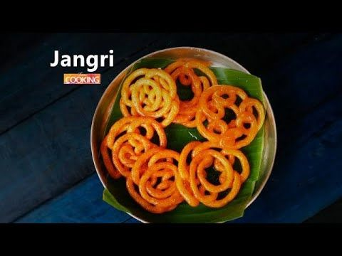 Jangri Recipe | Ventuno Home Cooking