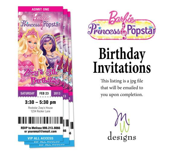 Rock Concert Ticket Style Birthday Invitations