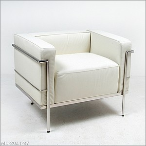 Le Corbusier Lc3 Tall Club Chair Reproduction Modern