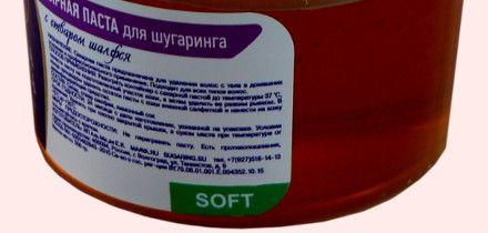 Мягкая паста для шугаринга Elena Maaya