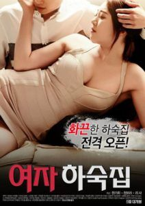 Cinemaindo semi Female Hostel (2017) Nonton Online Subtitle Indonesia