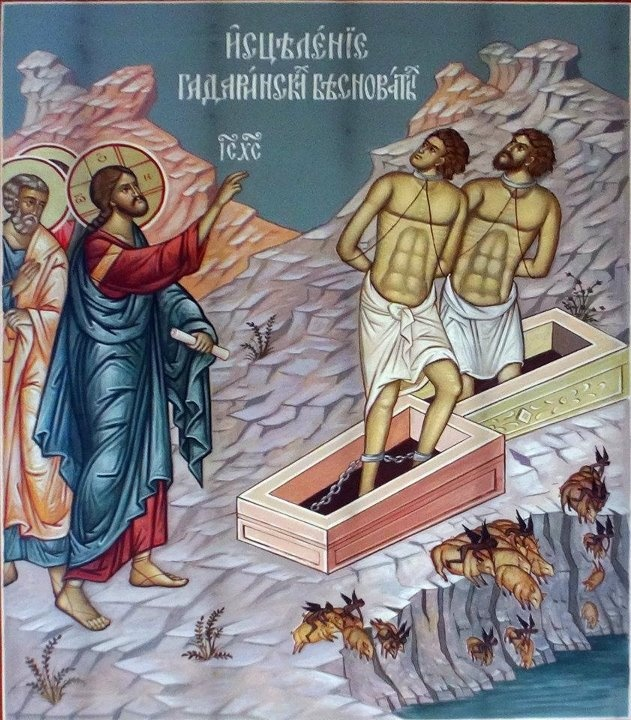 Jesus Expels The Gadarene Demons.