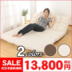 3 way sofa! And on sale! And in 2 colors! :OP: Color, Volume Sofa Beds, Family Life, Families