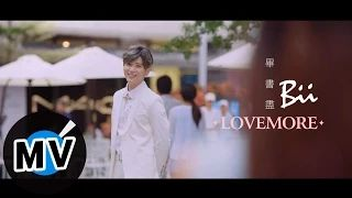 love more - YouTube