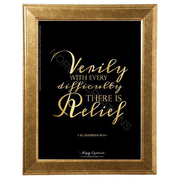Islamic Wall Art: Islamic Quotes for the Muslim's Home. Available ...