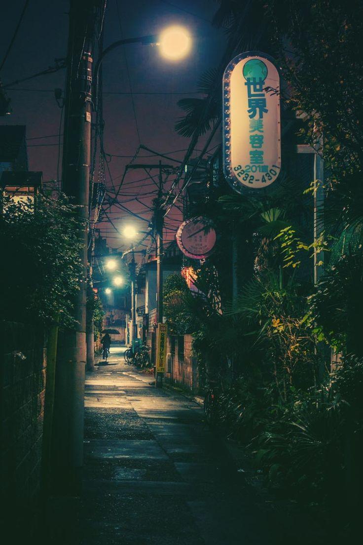 Tokyo Nights – Les superbes photographies nocturnes de Masashi Wakui