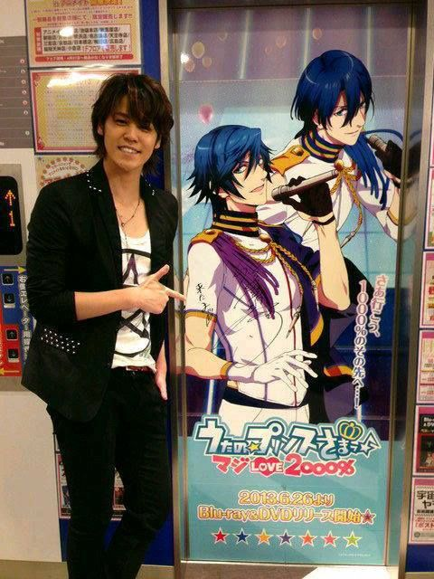 Tokiya's voice actor, Mamoru Miyano | Starish, Quartet ...