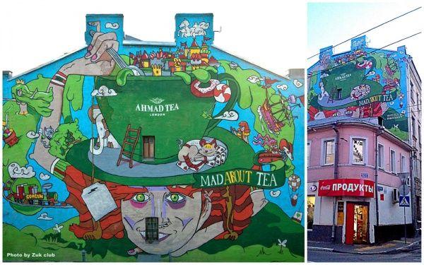 Граффити-проект для бренда Ahmad Tea в Москве от команды Zuk Club