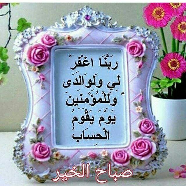 #uae #myabudhabi #mydubai #mysharjah #sharjah1000 #shj #dubai #dxb #abudhabi #ad #sharjah #ajman #rak #fuj #uaq #alain #emirates #kuwait #ksa #bahrain #pic #picoftheday #lovely #beautiful #awesome #memories by 050zz