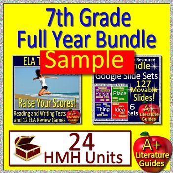 7th Grade HMH Collections Full Year Curriculum - FREE Sample