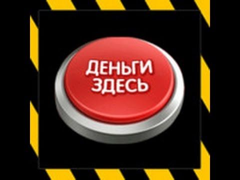 Сберкарта SberKarta Презентация Системы Заработка в сети!