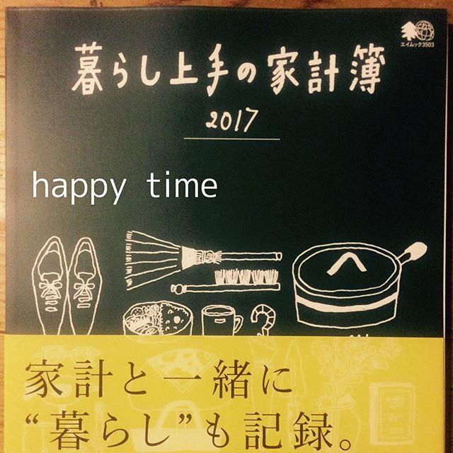 七夕 カフェ 東京