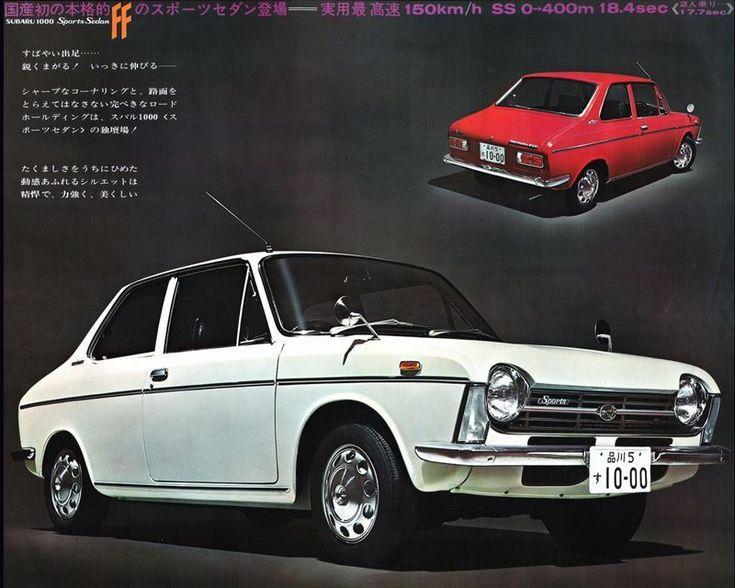 「日本の名車 Vol.21」麺屋 魔裟維のブログ記事です。自動車情報は日本最大級の自動車SNS「みんカラ」へ!