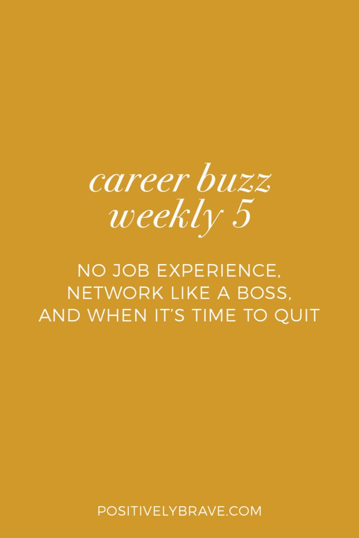 Career Buzz Weekly - No job experience, network like a boss, and when it's time to quit