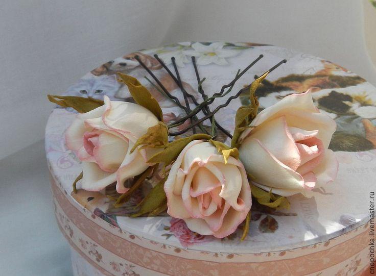 Купить Шпильки для волос с Розочками - бежевый, розы, шпильки для невесты, шпильки с цветами, шпильки с розами