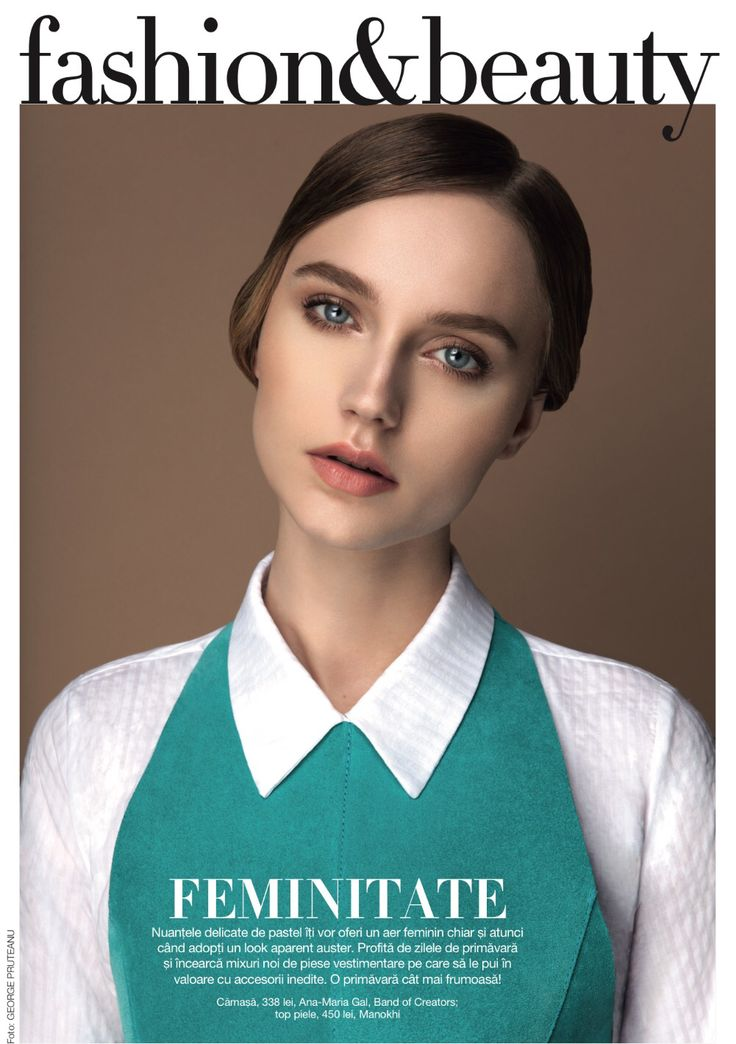 Our blue suede leather top with open back was featured in the April issue of @UnicaOnline