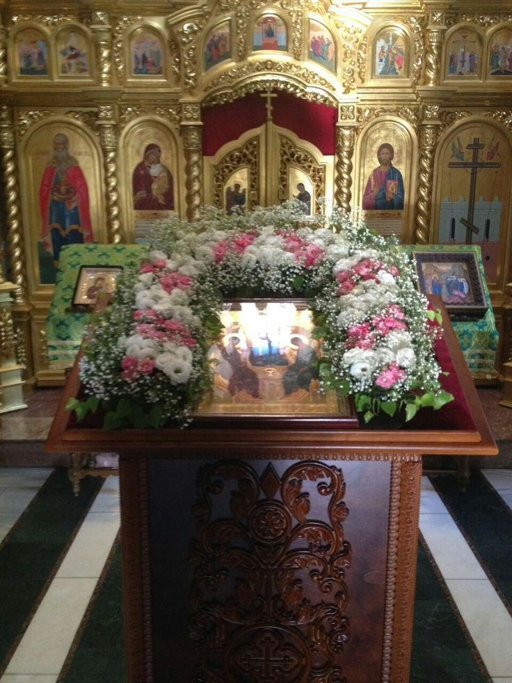 Цветы в православном храме. | ВКонтакте
