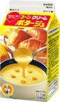 今日はこれを飲みました  スジャータめいらくグループコーンクリーム ポタージュ  牛乳で割らないタイプで温めるだけで飲めます  くわしくはこちらhttp://ift.tt/2kUz1rd