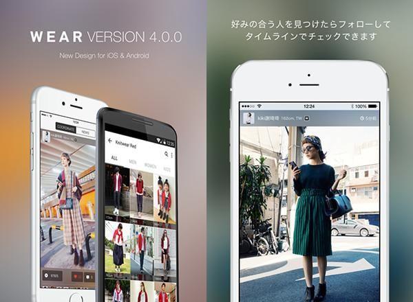 【テクノロジー】WEAR、500万ダウンロードを突破 ー 全世界で提供開始 | Shopping Tribe/Shopping Tribe http://shopping-tribe.com/news/17606/