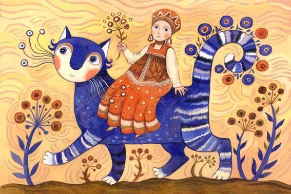 Сообщество иллюстраторов / Иллюстрации / Герасимова Дарья / На синем сказочном коте